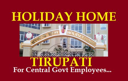 Tirupati Holiday Home Photo
