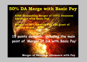 Merger of Dearness Allowance with Pay