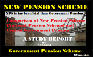 NPS is far beneficial than Government Pension