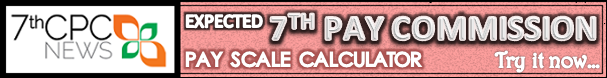 7th CPC Calculator-6