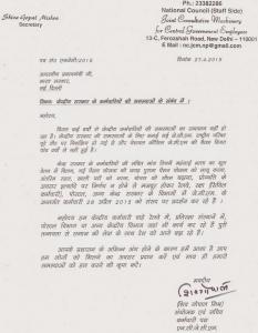 NC JCM writes to Prime Minister