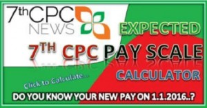 7th CPC Pay scale calculator