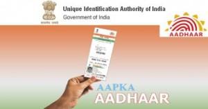 Adhaar Card Life Certificate