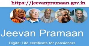 Jeevan Praman Life Document
