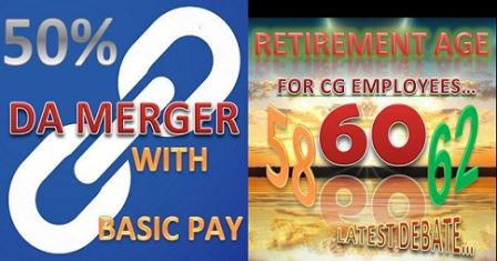 DA Merger REtirement age