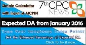 expected da calculator from jan 2016