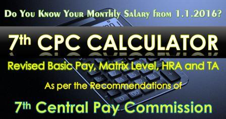 7 cpc pay calculator 2016