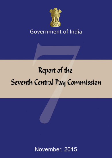 7th central pay commission report 2015