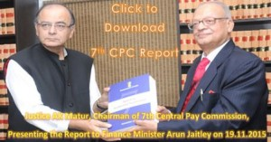 7th central pay commission report presented
