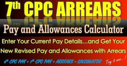 7th cpc arrears calculator 2016