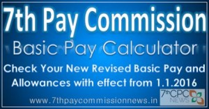 7th cpc basicpay calculator