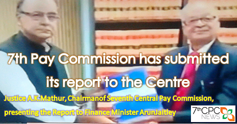 7th cpc report submitted to Central Government