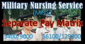 MNS Pay Scale