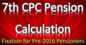 Pension calculators
