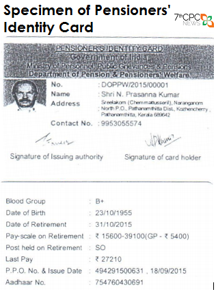 Specimen of Pensioners Identity Card