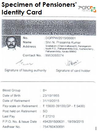 Specimen of Pensioners Identity Card