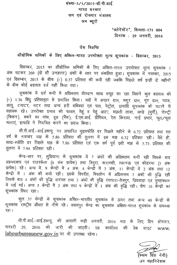 essay on dearness in india Contextual translation of dearness per essay in hindi in 300 words into hindi human translations with examples: loda, हिन्दी में निबंध, hans essay in hindi.