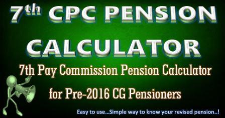 7 cpc pension calculator