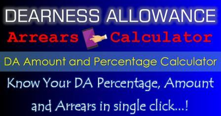 da arrears calculator.jpg