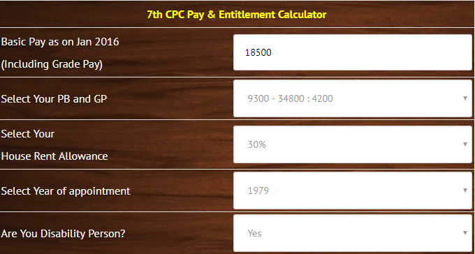 7th cpc pay and entitlement calculator central