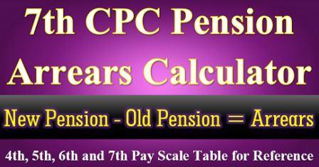pension arrears calculator