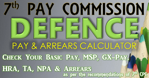defence pay and arrears calculator