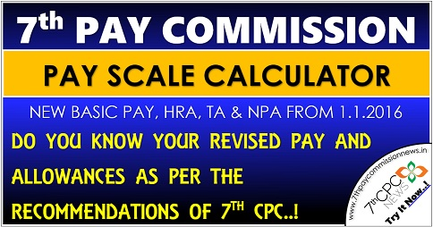 7th Pay Commission Pay Scale Calculator — CENTRAL GOVERNMENT