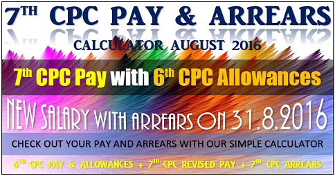 Sixth pay commission arrear calculator