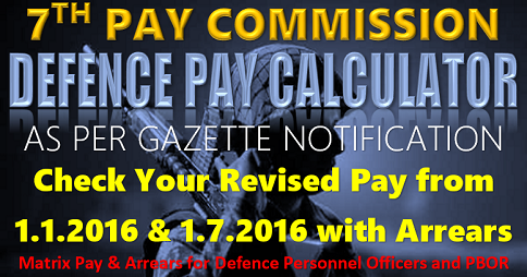 7th cpc defence pay calculator