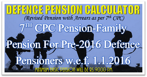 defence-pension-calculator-2016