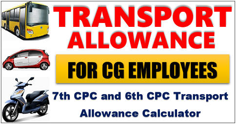 transport-allowance-calculator