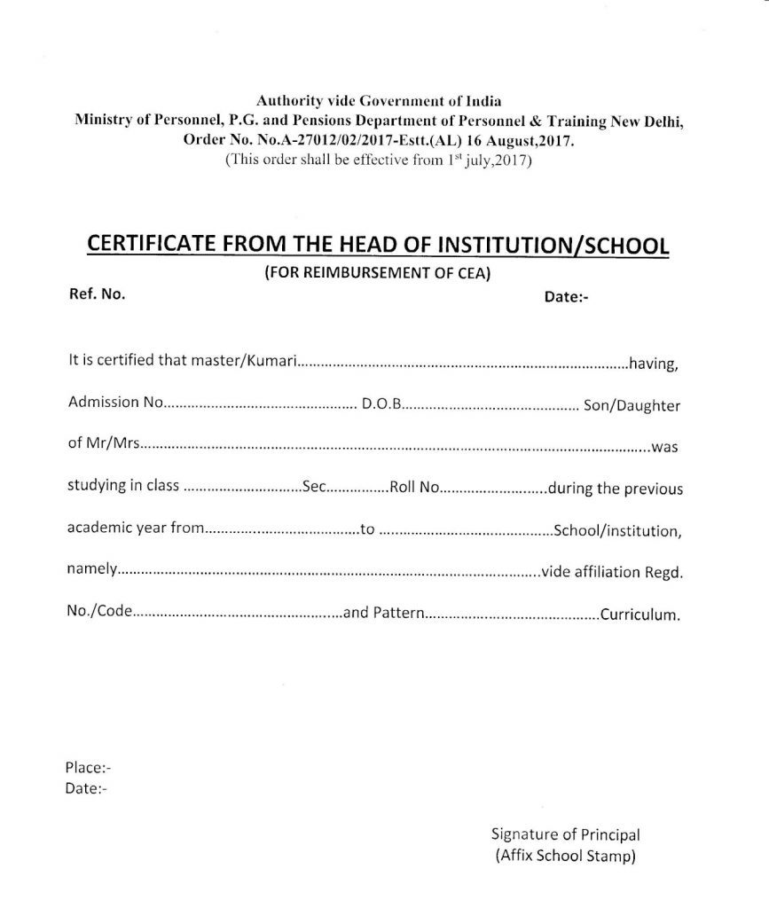 Children education allowance format of certificate from school name fno alramifo Images