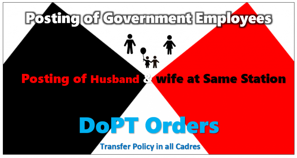 Posting of Husband and Wife at the Same Station – Dopt orders