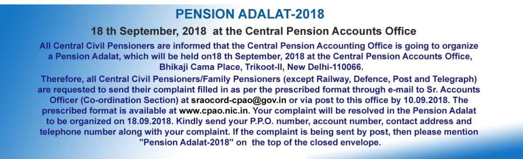 pension adalat 2018