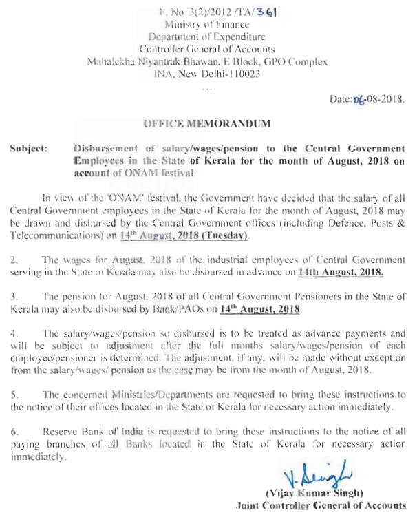 Salary on 14th Aug for Central Government Employees in Kerala for Onam Festival