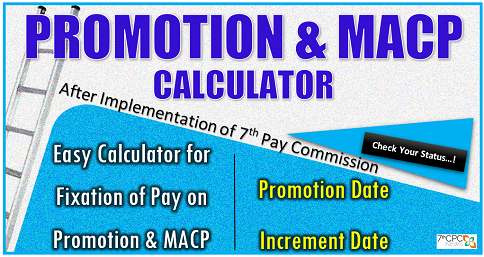 7th CPC Pay Fixation on Promotion & MACP Calculator — CENTRAL