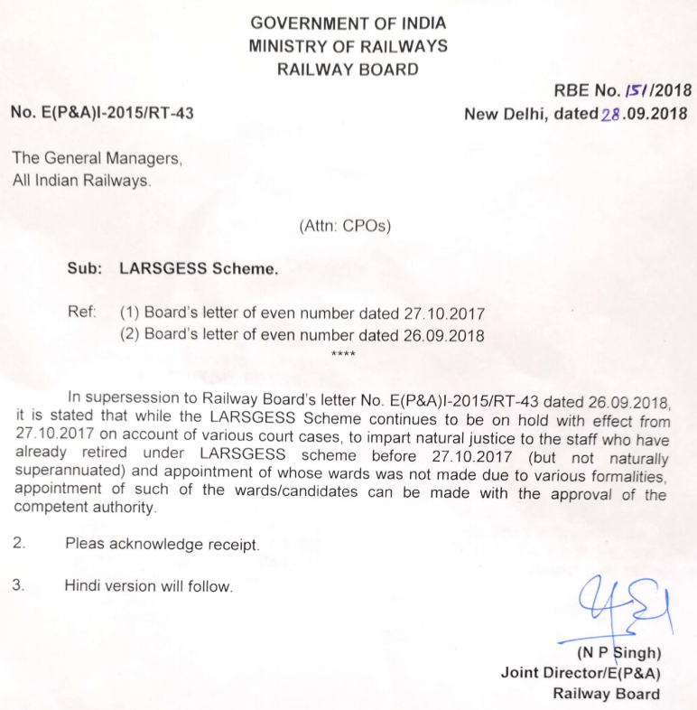 Termination of LARSGESS Scheme - Railway Board Order