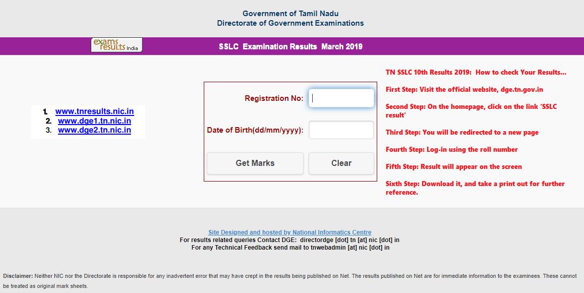 TN SSLC 10th Result 2019 Declared – Download Mark Sheet