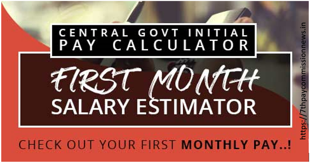7th Pay Commission News: How to Calculate First Month Salary