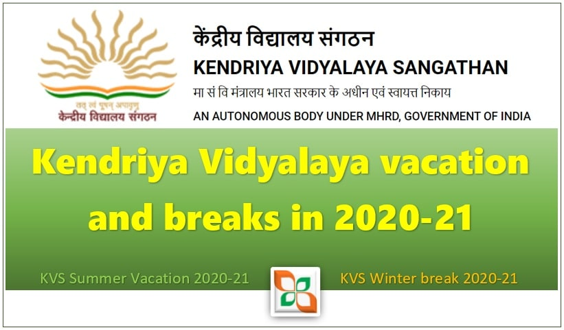 KV School Holiday List 2020 | KVS Summer Holiday List 2020 ...