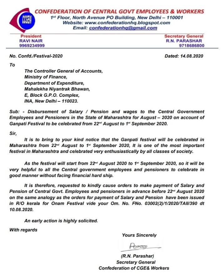 Advance Salary Payment to CGE / Pensioners for August 2020 on account of Ganpati Festival - Confederation