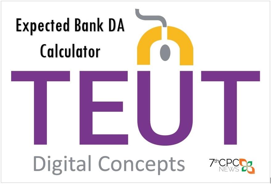 Expected Bank DA Calculator