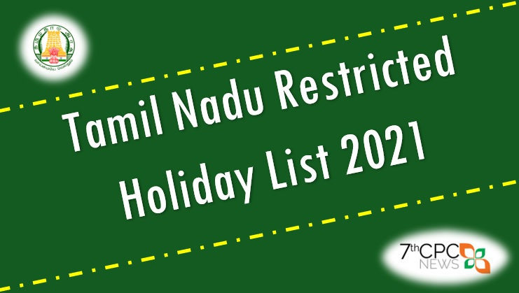 Tamil Nadu Restricted Holiday List 2021 PDF Download